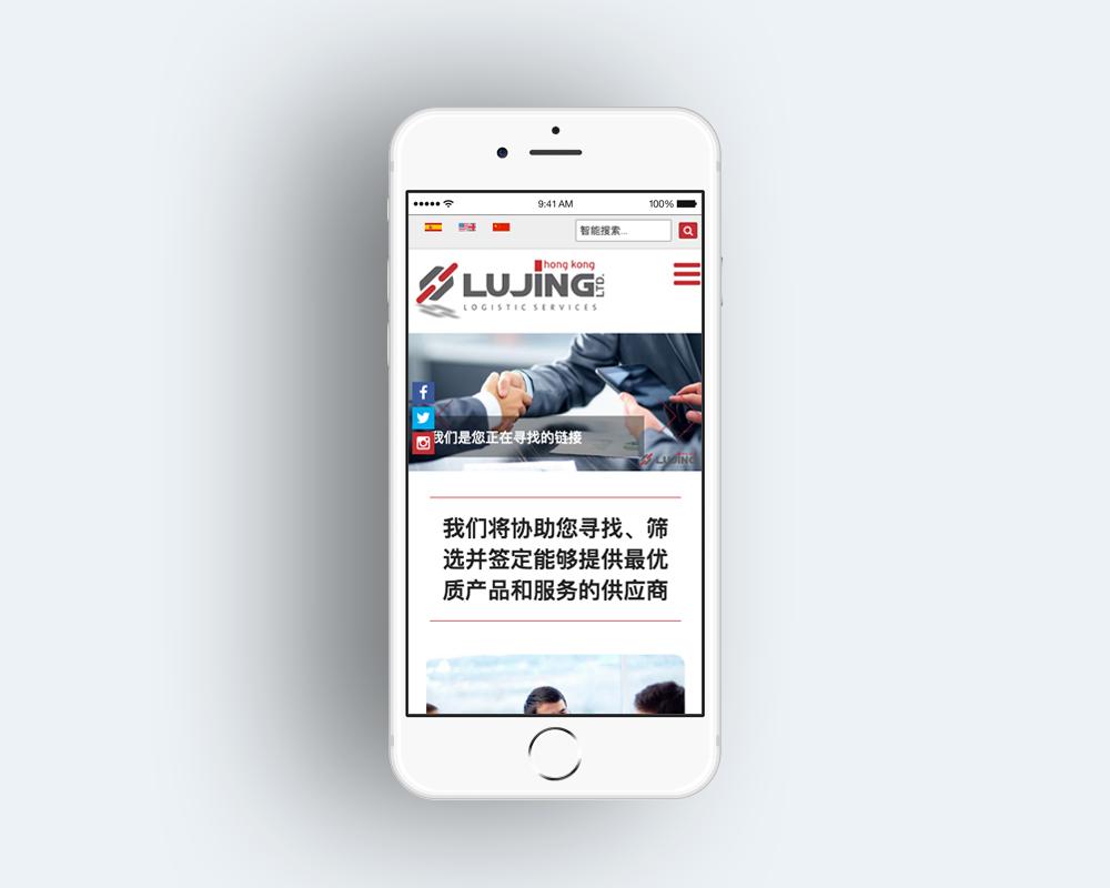 Lujing Logistics